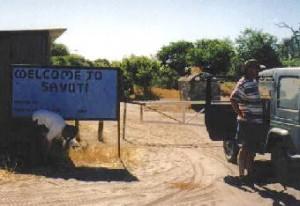 Savuti Gate